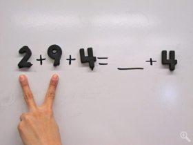 Maths Gesture